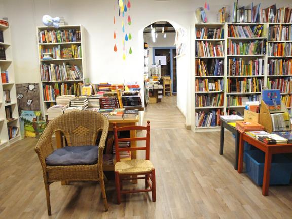 Casa Anita Llibres